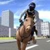 マウントされた警察馬の3D VascoGames
