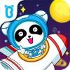 パンダの月探検-BabyBus子ども・幼児向け宇宙探検遊び BabyBus Kids Games