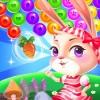 ウサギの泡 LEGENDARY STUDIO GAME