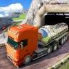 未舗装道路 油 タンカー 貨物 ゲーム Evolution Game: 3D Simulator