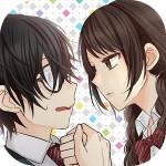 Jimi-Kare : My Quiet Boyfriend SEECinc.