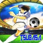 Guidare Captain Tsubasa Domaido
