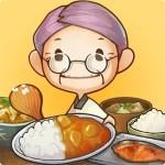 思い出の食堂物語 ~心にしみる昭和シリーズ~ GAGEX Co.,Ltd.