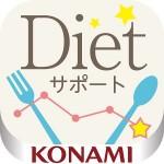 カロリー計算&ダイエット記録サポートアプリ:カロリDiet Konami Sports Life