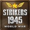 ストライカーズ 1945 ワールドウォー APXSOFT