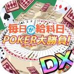 毎日が給料日ポーカー大勝負DX! GrapHite