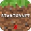 Start Craft : Exploration 2 World Craft Master