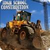 学校建設現場:タワークレーンオペレータシ MobilMinds Apps