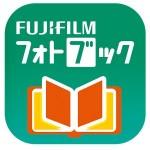 フジフイルムのフォトブック簡単作成タイプ FUJIFILM Corporation