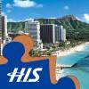 H.I.S.世界の風景パズル H.I.S. Co.,Ltd.