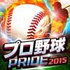 プロ野球PRIDE COLOPL, Inc.