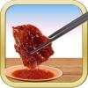 焼き肉アプリ HiiragiSoft