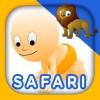 サファリ、およびジャングルの動物たち:Baby Flashcards (ベイビー フラッシュカード) – 一番幼い子供向けのベストのゲームで、最高に面白いゲーム Open Solutions