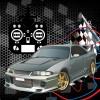 R/C Car Quantis,Inc.