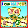 I Can Match Balabharathi.com LLC