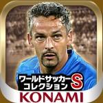 ワールドサッカーコレクションS KONAMI
