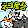 左様!こちらネコ屋台でござる。by MapFan INCREMENT P CORPORATION