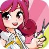 ベビーヘアーサロン – 女の子の美容サロンゲーム:赤ちゃんの実行ゲーム Lv Dan