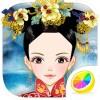 Qing Dynasty Princess YanWei Han
