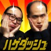 トレンディエンジェルのハゲダッシュ YOSHIMOTO KOGYO