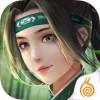 九陰 -Age of Wushu- Snail Games Japan