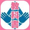 オトナの教科書〜学校じゃ教わらない裏教育クイズ(画像付き)〜 KOUTA OTONASHI