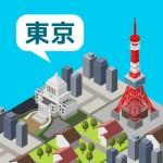 東京ツクール – 街づくり×パズル Olivia Ashley