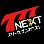 【777NEXT】パチスロ・パチンコ・スロットゲーム Sammy Networks Co., Ltd.