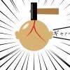 ハゲにハンマー!(※良い子のみんなは真似しないでね!) yoshihito sakagami