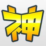 クレーンゲーム「神の手」 Brangista Game Inc.